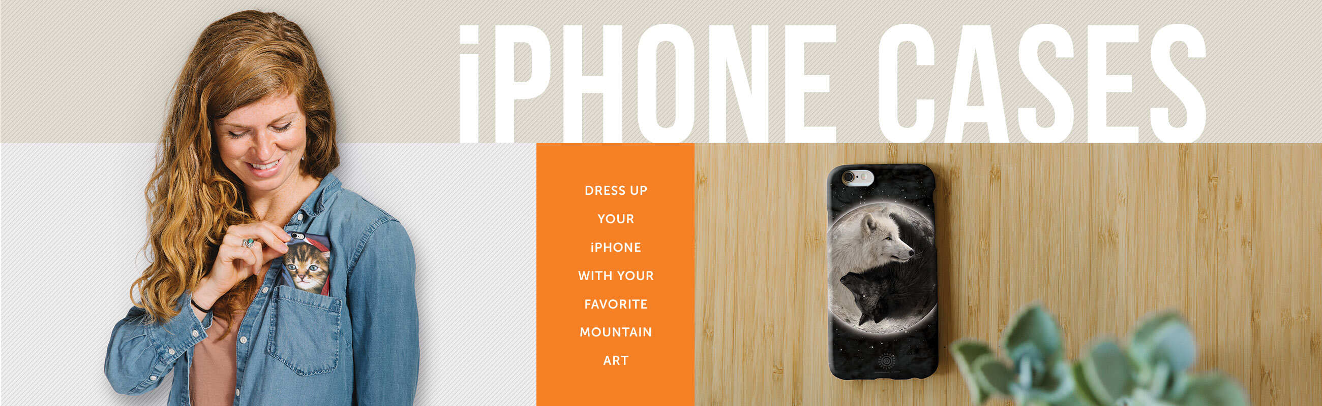 iPhone Case Banner